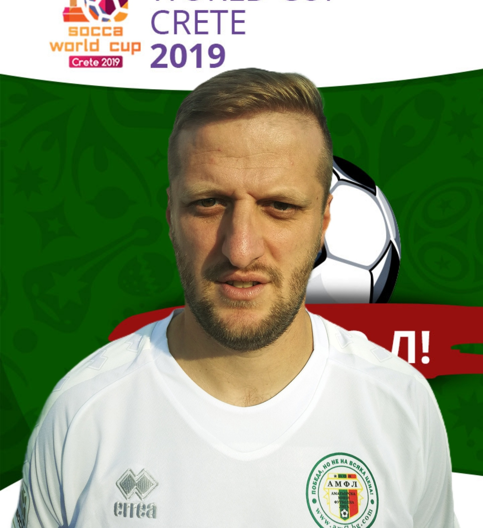 TSVETAN TRAYKOV